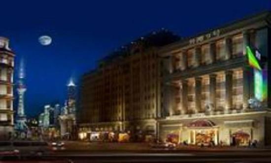 Photo of Manhattan Bund Business Hotel Shanghai