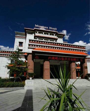 Home Inn Lasa Potala Palace: Exterior
