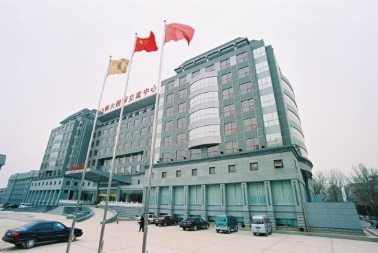 Photo of Hanlin Hotel Jinan