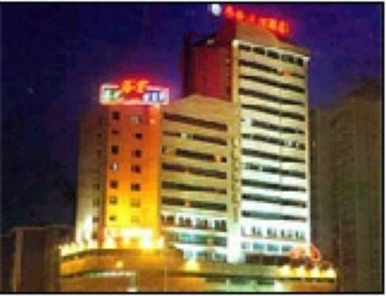 Photo of Overseas Chinese Friendship Hotel Guangzhou