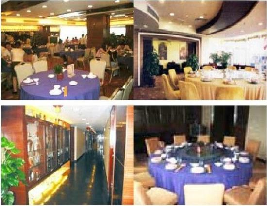 Overseas Chinese Friendship Hotel: chinese food restaurant