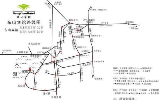 Dongshan Hotel: Map