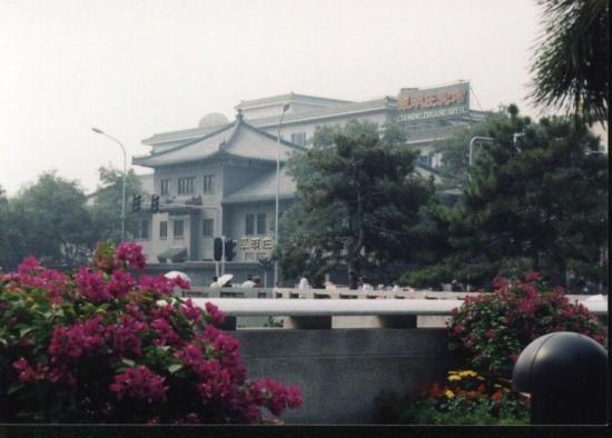 Jade Garden Hotel: Exterior