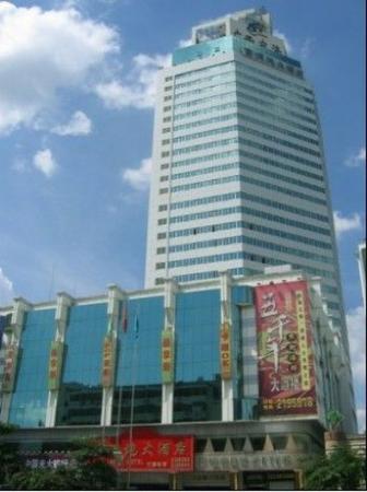 Photo of Fu Man Di Hotel Nanning