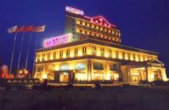 Photo of Crown Plaza Hangzhou