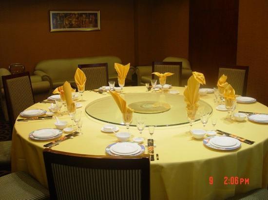 Nanjing Great Hotel: Recreational Facilities