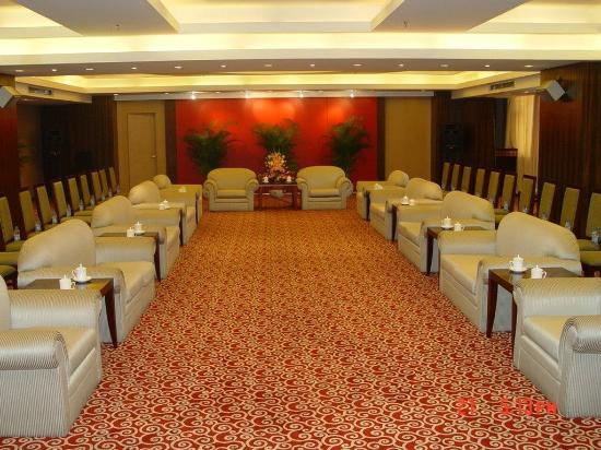 Nanjing Great Hotel: Other
