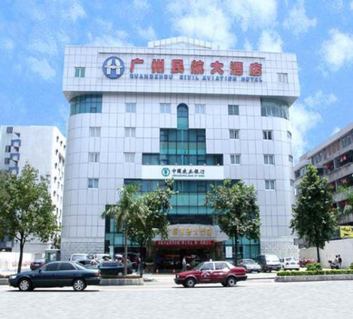 Photo of Guangzhou Civil Aviation Hotel