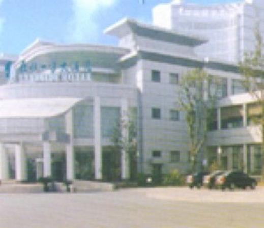 Photo of Lakeside Hotel Suzhou