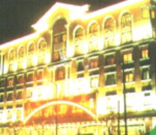 Hailuocun Hotel: Exterior