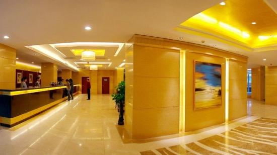 Tangrenjie Hotel: Lobby