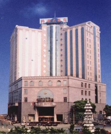 Photo of Ruidu Hotel Nanchang