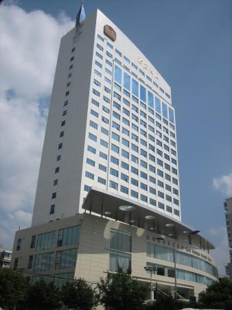 Best Western Fuzhou Fortune Hotel : Exterior