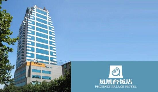 Scholars Hotel Nanjing : Exterior