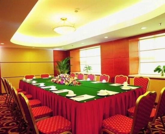 Photo of Tiantan Hotel Beijing