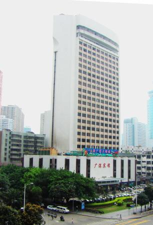 Photo of Orange Hotel Shenzhen
