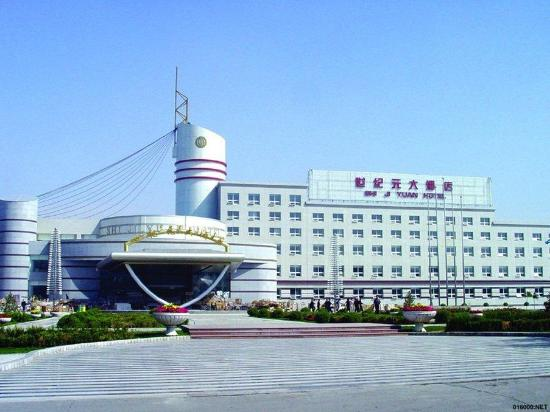 Photo of Shi Ji Yuan Hotel Wuhai