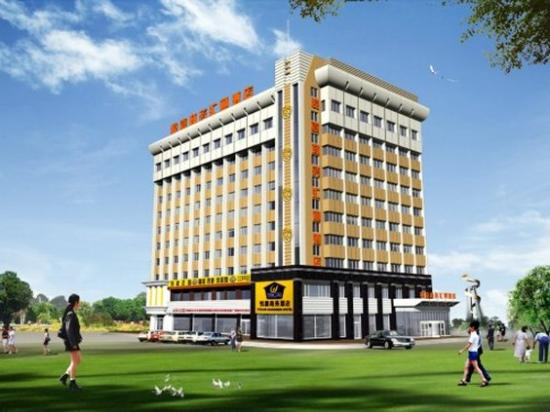 Photo of Century Land Hotel Wuyishan Wuyi Shan