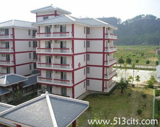 Photo of Century Land Hotel Wuyishan Wuyi Shan