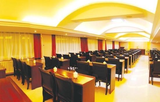 Century Land Hotel Wuyishan: Conference & Banquets