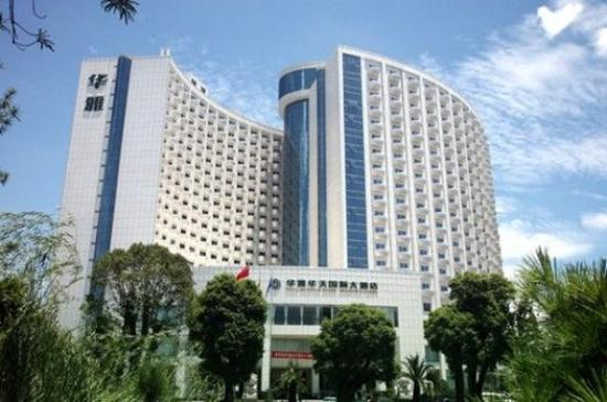 Photo of Vaya International Hotel Changsha