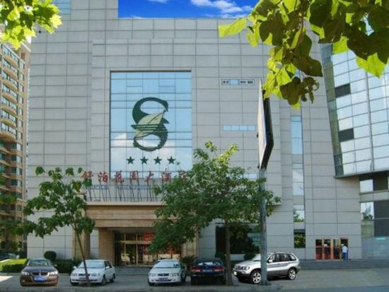 Photo of Tianjin Super Garden Hotel