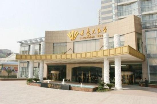 King World Hotel: Exterior