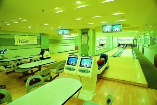 Ji Hua Hotel : bowling