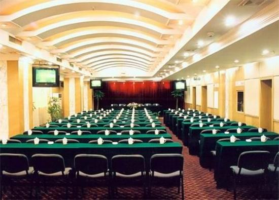 Liang Yuan Business Hotel: Other