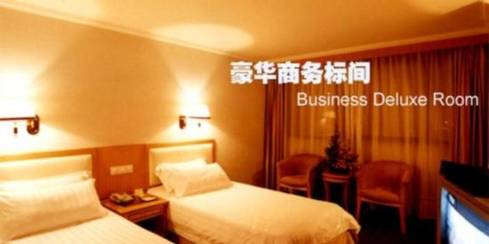 Liang Yuan Business Hotel: Guest Room