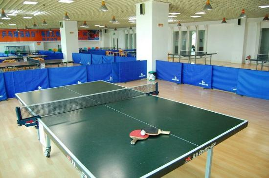 Flower City Hotel: Recreational Facilities