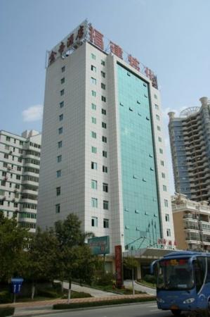 Kingty Hotel Xiamen