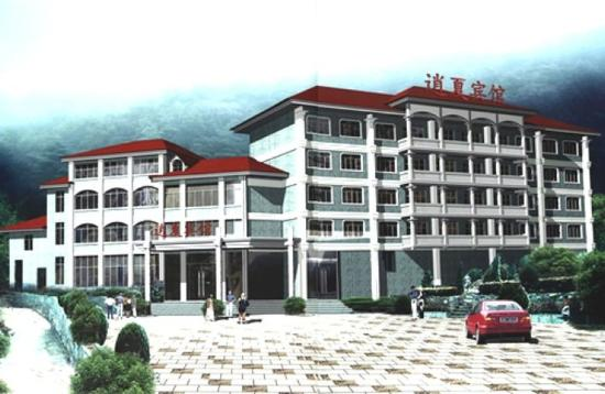 Xiaoxia Hotel