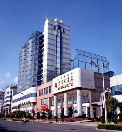 Photo of Manwan Hotel Dali