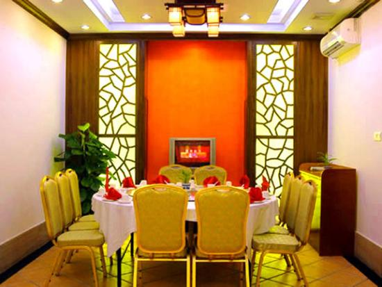 Tianfuyuan Resort: Restaurant