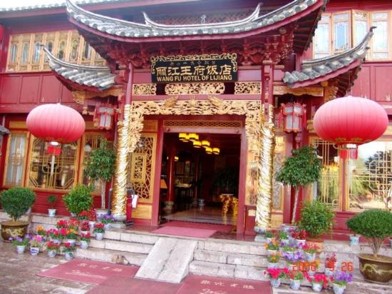Photo of Palace Hotel (Wang Fu Hotel) Lijiang