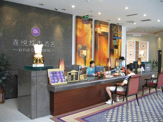 Fanyin Boutique Hotel: Lobby