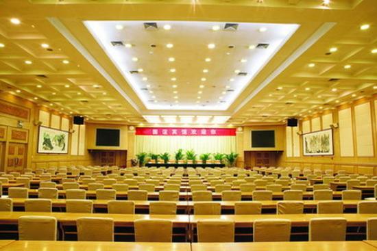 Guoyi Hotel : Meeting Room