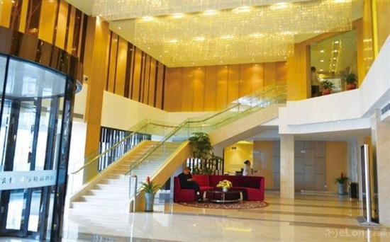 Photo of Eastern Air Jingyue Hotel Shanghai