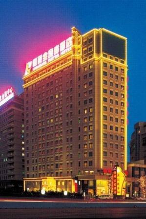 Photo of Highsure Hotel Shanghai