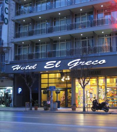Photo of El Greco Hotel Thessaloniki