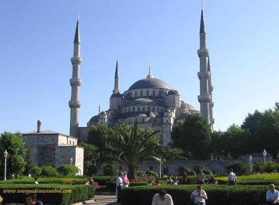 Photo of Hotel Valide Sultan Konagi Istanbul