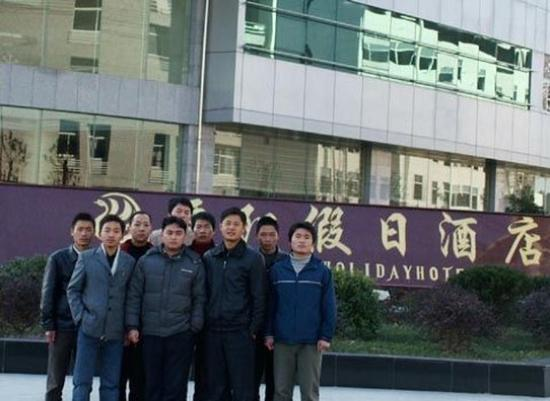 Photo of Liyang Holiday Hotel