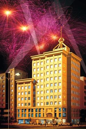 Sheng Shi Garden Hotel