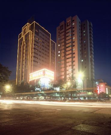 Photo of Shangde Hotel Xi'an