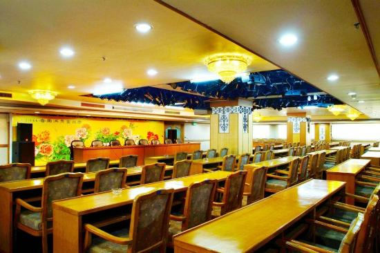 Shangde Hotel: Other