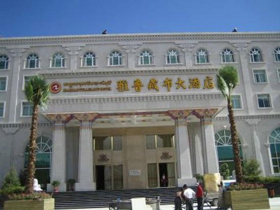 Photo of Brahmaputra Grand Hotelhmcc Dia Lhasa
