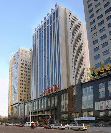Dongda Holiday Hotel