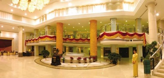 Yan Bei Hotel: lobby