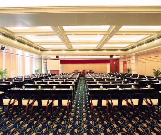 Photo of Lung Chuen International Hotel Dongguan